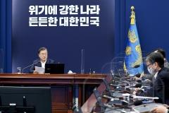 문 대통령, 내일 국회서 2021년도 예산안 시정연설