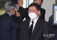 조현준 효성 회장, 2심서 집행유예…'배임' 전부 무죄