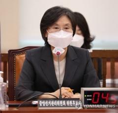 '첫 女선관위원장' 노정희 후보자 인사청문보고서 채택