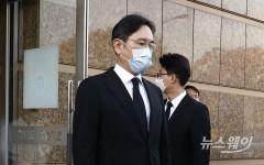 """호암 33주기 추도한 이재용 """"사업보국 창업이념 발전시키자"""""""