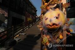 """서울 유명 클럽들 핼러윈 기간 '휴업'…""""코로나19 예방"""""""