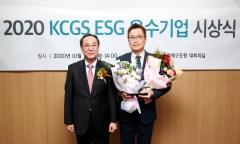 풀무원, 2020 ESG 평가 최우수기업상 수상…4년 연속 'A+'