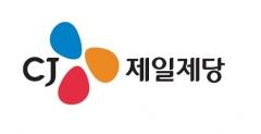 CJ제일제당, '지속가능경영대상' 2년 연속 대상 수상