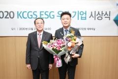 CJ프레시웨이, 6년 연속 ESG 평가 우수기업 선정
