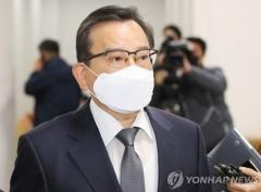 김학의, 2심 뇌물 일부 유죄…징역 2년6개월 법정구속