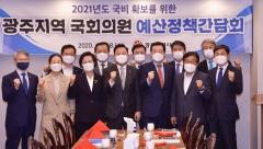 이용섭 광주시장, 지역현안 해결·국비확보에 동분서주