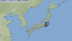 일본 도쿄 인근 지바현서 규모 4.3지진 발생