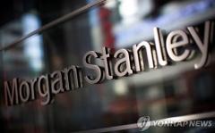 """모건스탠리 """"한국 GDP, 내년 1분기에 코로나 이전 수준 회복"""""""