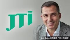 JTI코리아 노사갈등 봉합?…'권리분쟁·오버타임' 남았다