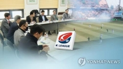코로나19 확진자 나온 대전하나시티즌, 추가 감염자 없어