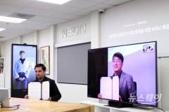 삼성전자, CJ와 인공인간 '네온' 서비스 협력