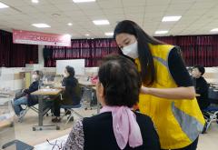 악사손보, 女노인 미용교육·심리치료 진행