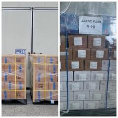 완도산 해조류 가공품, 호주·말레이시아 첫 수출