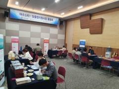 전남테크노파크, 지역중소기업 28개사 주력제품 품평회 개최