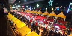 칠성야시장, 오는 30일부터 1주년 기념 이벤트 개최