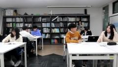 대구대, 온라인 과학축제 '2020 희망의 과학 싹 잔치' 개최