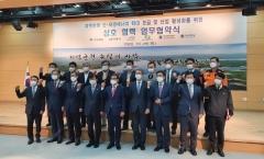 경북도, 임하댐에 56㎿ 규모 수상태양광 조성