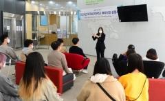 대구보건대, 국제교육팀 해외취업설명회 개최