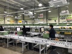 롯데마트, 오프라인 매장을 온라인 거점으로…새벽배송도 확대