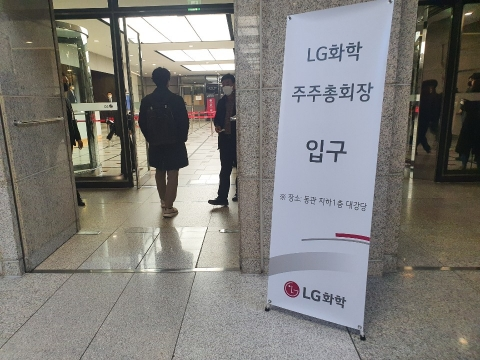 LG화학, 배터리 독립 앞두고 내부 CEO 선임 가닥