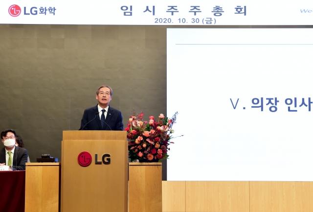 LG에너지솔루션, 본격 성장 엔진 켠다