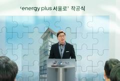 '주유소의 변신' GS칼텍스, 역전주유소 상업용 복합시설로 개발