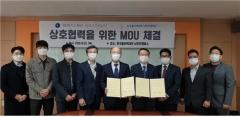 한국폴리텍대학 남인천캠퍼스-가스공사, 일자리 창출 및 상호발전 MOU 체결 外