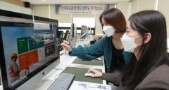 한국국토정보공사(LX), 장애인 채용 내실화 '주력'