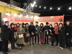 전주시, 남부시장 청년몰 학습동행 '성황'