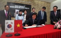 """박병석 의장, 베트남 삼성 공장 방문…""""세계의 표준 돼 달라"""""""