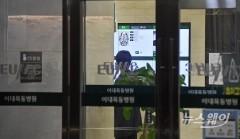 故 박지선의 빈소가 차려진 이대목동병원 장례식장