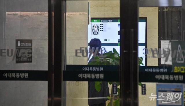 [NW포토]故 박지선의 빈소가 차려진 이대목동병원 장례식장