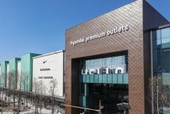 현대百, 다산신도시 '현대프리미엄아울렛 스페이스원' 4일 오픈