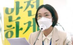 """정의당 """"대주주 기준 10억원 유지, 비겁한 결정"""""""