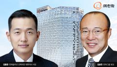 김동관, 쎄트렉아이 무보수 임원 선임 후 첫 행보 '현장경영'(종합)