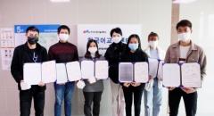 한국산업기술대, '제21회 외국인 한글 글씨쓰기 대회' 은상 수상