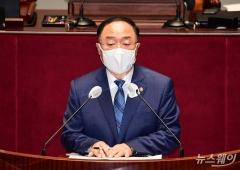 """홍남기 """"코로나 백신 접종계획 검토…의료진·만성질환자 우선"""""""