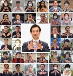 교보생명, '금소법' 시행 앞두고 소비자보호 캠페인 진행