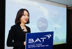 """김은지 BAT코리아 사장 """"점유율 만족 못해…위해성 저감 제품으로 시장공략"""""""