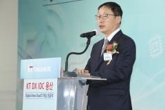 KT, 수도권 최대 '용산IDC' 가동...구현모 대표 B2B 공략 '전진기지'