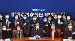 """이낙연 """"정부 조직에 주택·지역개발부 신설 검토해야"""""""