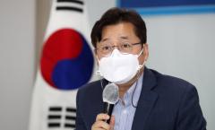 """민주당 """"추경, 20조원 전후…내일 결론 날 듯"""""""