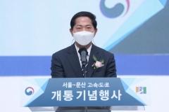 """이재준 고양시장 """"서울문산고속도로, '남북 잇는 화합의 길' 되길"""""""