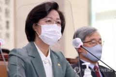 """추미애 """"검찰 부서별 특활비 지급·배정 내역 조사하라"""""""