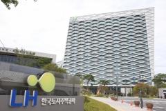 LH '혁신안' 이달 확정···불안한 LH직원들