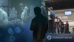 서울 신규 확진자 최소 44명…지역내 전파 속출