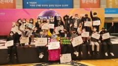 계명문화대, 외국인 유학생 한국가요대전 개최
