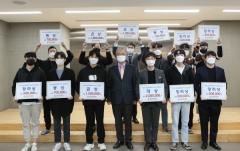 영진전문대, '2020 영진 창업아이디어 경진대회' 성료