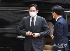 삼성 이재용 부회장에 혹독했던 2020…재판에서 재판으로 끝나다