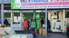 함평군, 농기계임대센터 콩 선별장 '문전성시'